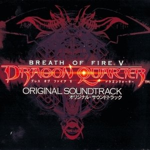 Image for 'Breath of Fire V Original Soundtrack (disc 2)'
