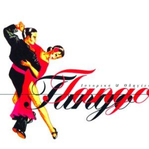 Image for 'Gia Ena Tango'