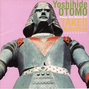 Image for 'Otomo Yoshihide Plays The Music Of Takeo Yamashita'