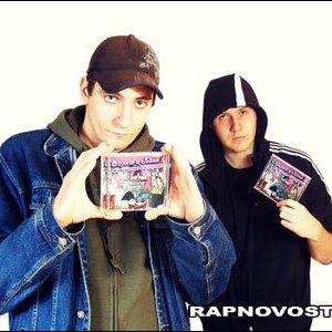 Bild für 'Барни и Лёня'
