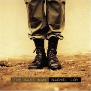Image for 'The Same Man (For Matthew)'