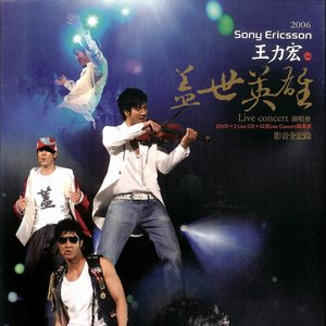 Image for '2006 Heroes Of Earth Live Concert'