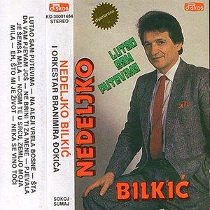 Image for 'Na Aleji Vrela Bosne'