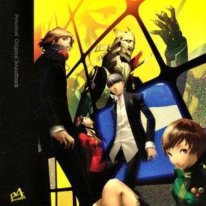 Bild für 'Shin Megami Tensei: Persona 4'