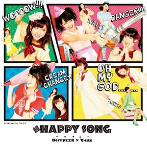 Image for '超HAPPY SONG'