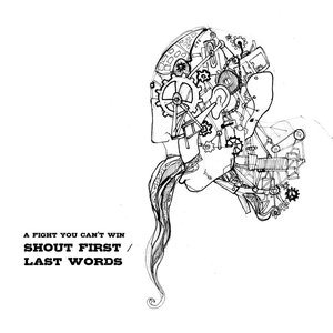 Image for 'shout first / last words (single)'