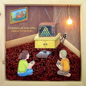 Bild för 'Children of the CPU'
