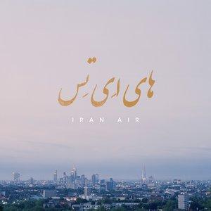 Imagem de 'Iran Air'