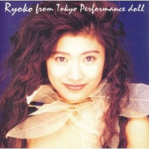 Image for 'RYOKO from Tokyo Performance Doll'