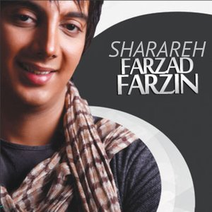 Image for 'Sharareh (Persian music)'