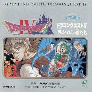 Image for 'Dragon Quest IV Symphonic Suite'
