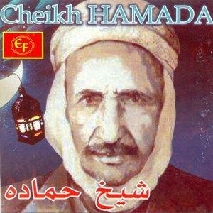 Image for 'Tal eddar aalia'