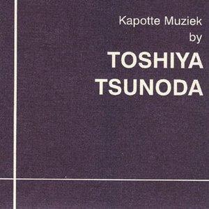 Image for 'Kapotte Muziek by Toshiya Tsunoda'