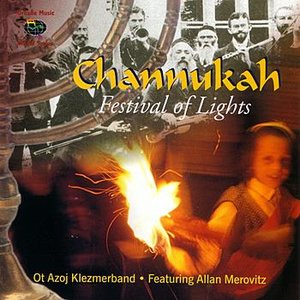 Image for 'Channukah, Oy Channukah'