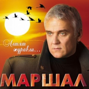 Image for 'Города-полустаночки'