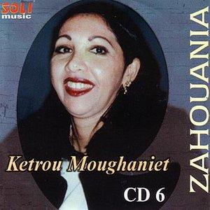 Image for 'Ketrou Moughaniet CD6'