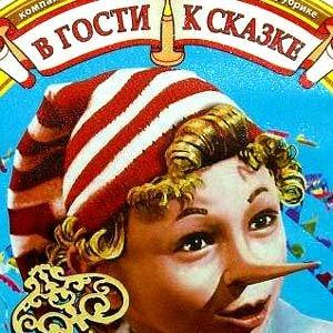 Image for 'Евгения Сидельникова'