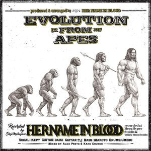 Image for 'Evolution From Apes'