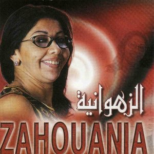 Image for 'Ma tsalouniche'