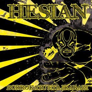 Image for 'Isiltasunaren Mugan'