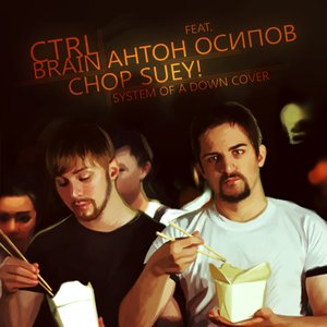 Image for 'Chop Suey! feat. Anton Osipov'