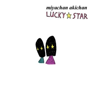 Image for 'lucky star'