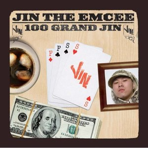 Image for '100 Grand Jin'