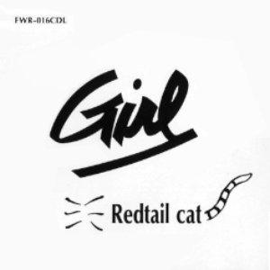 Bild für 'Girl'