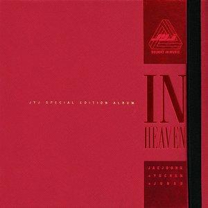 Immagine per 'In Heaven (Special Edition Album)'