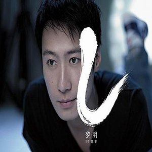 Image for 'Yi Ge Gu Shi'