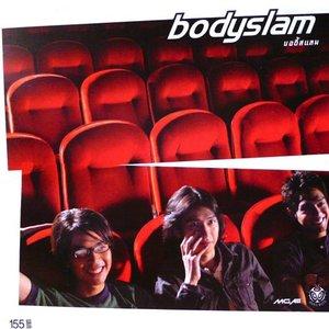 Bild für 'Bodyslam'