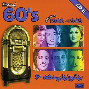 Image for 'Best of 60's Persian Music Vol 6'