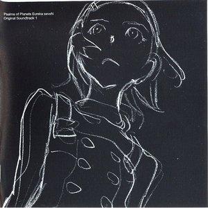 Bild für 'Psalms of Planets: Eureka seveN OST 1 (Disc 1)'