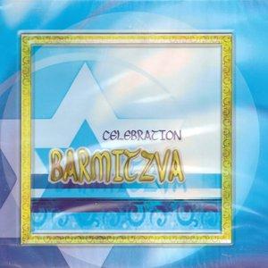 Image for 'Hava naguila (remix)'