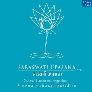 Image for 'Shri Sur Bharati Stotra'