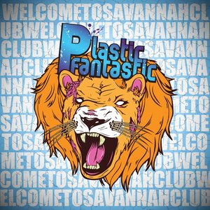 Image for 'Welcome To Savannah Club [EP]'