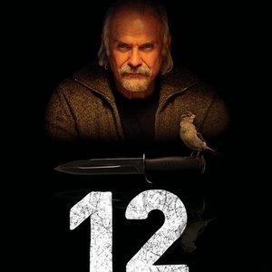 Изображение для '12'