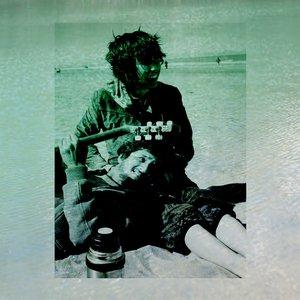 Image for 'ESMERALDA'