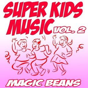 Immagine per 'Super Kids Music vol. 2'