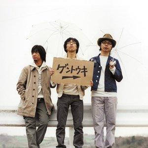 Imagen de 'ゲントウキ'