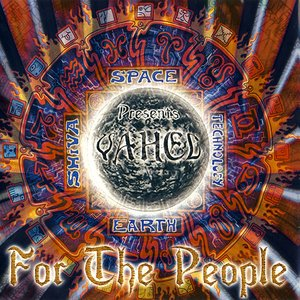 Image for 'For the People'