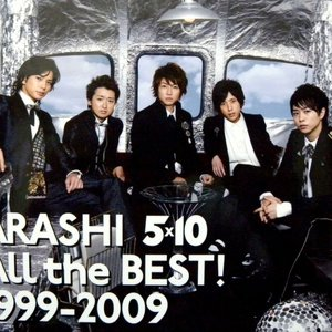 Image for 'Arashi 5×10 All The Best! 1999-2009'
