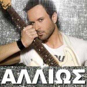 Image for 'Allios'