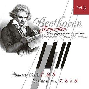 "Image for 'Sonata No.8 in C Minor ""Pathetic"", Op.13: II. Adagio cantabile'"