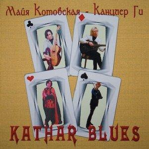 Bild für 'Kathar blues'