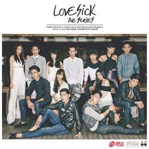 Imagen de 'Love Sick The Series (Original Soundtrack)'