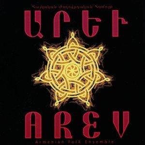 Image pour 'Arev'