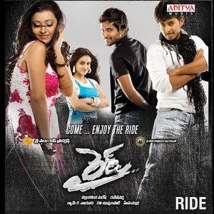 Imagem de 'Ride'