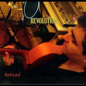 Image pour 'Revolution'