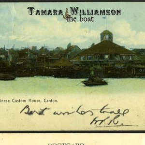Bild för 'The boat'